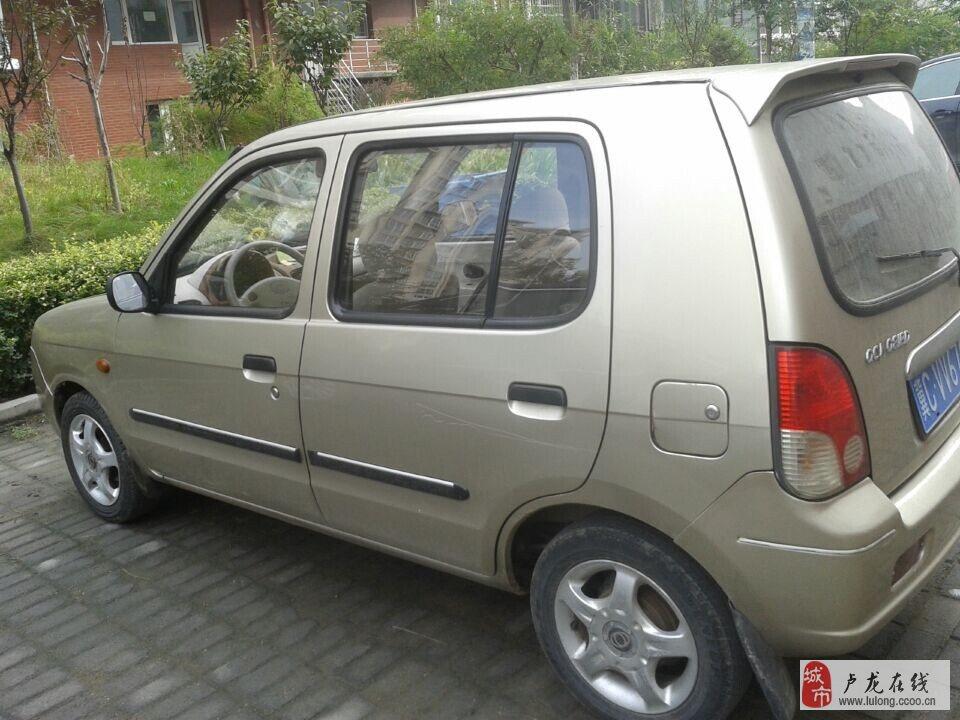 省油代步全手续小车一辆,便宜只卖两天~~!