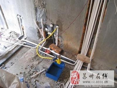 双控开关电路安装,水电安装维修