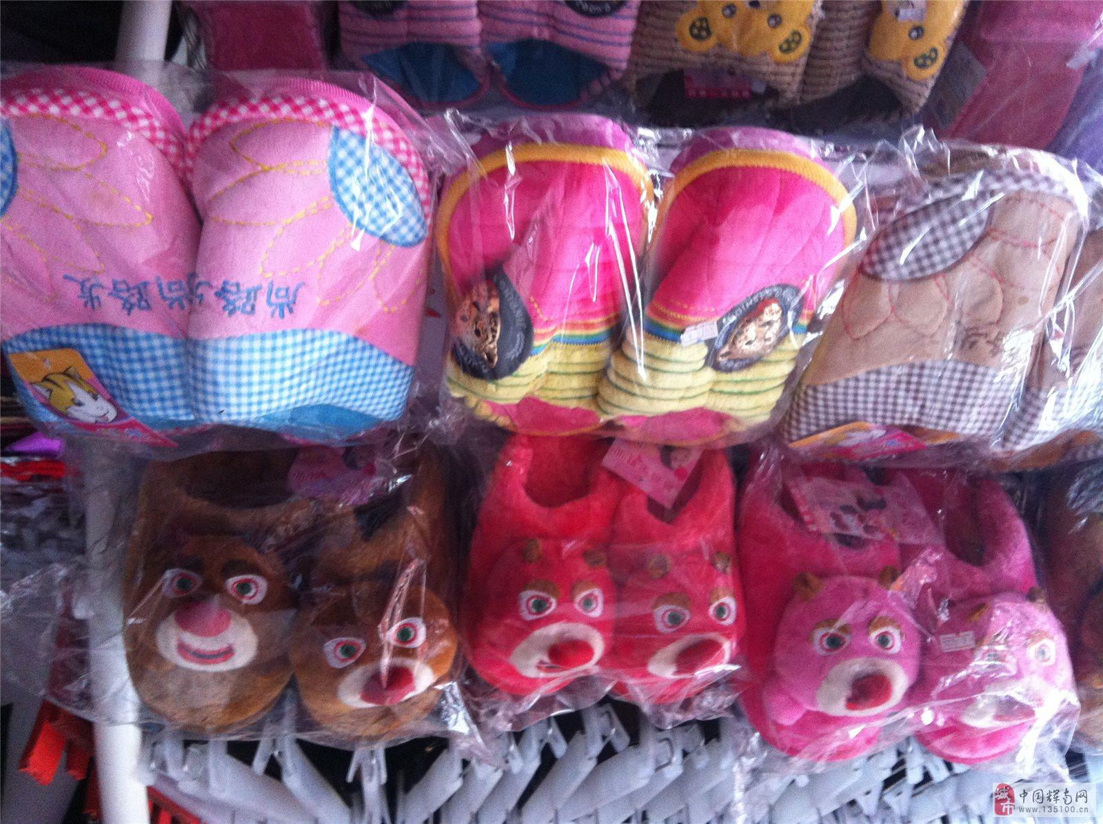 棉拖鞋特价