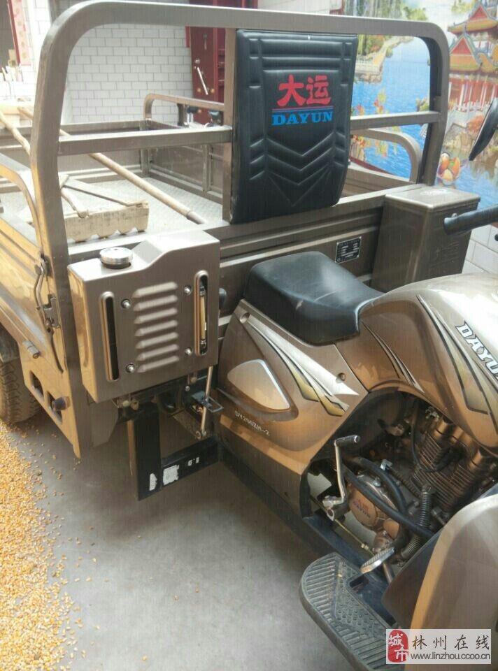 三轮摩托车200发动机_林州在线
