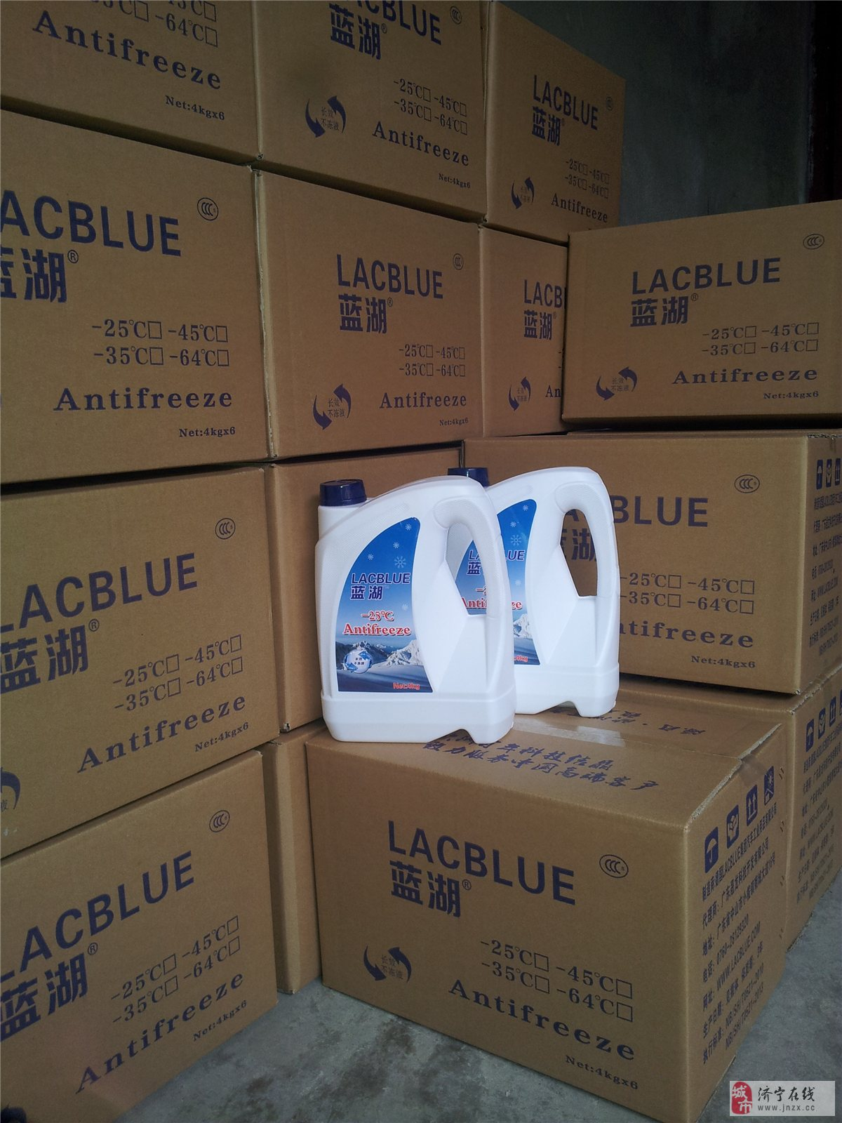 供应德国蓝湖防冻液、强效去污洗手粉、高档玻璃水