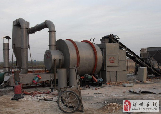 褐煤烘干机厂家褐煤烘干机设备