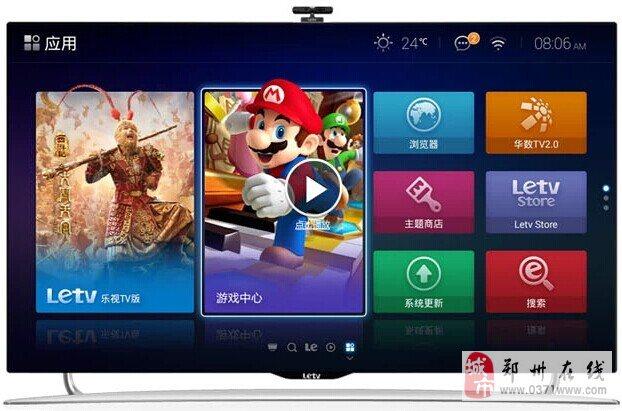 乐视电视郑州区域超低价价格4479