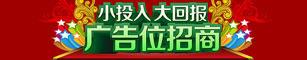 徐州最大综合门户网站