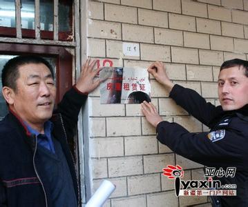 乌鲁木齐出租房屋登记备案管理办法11月1日起实施