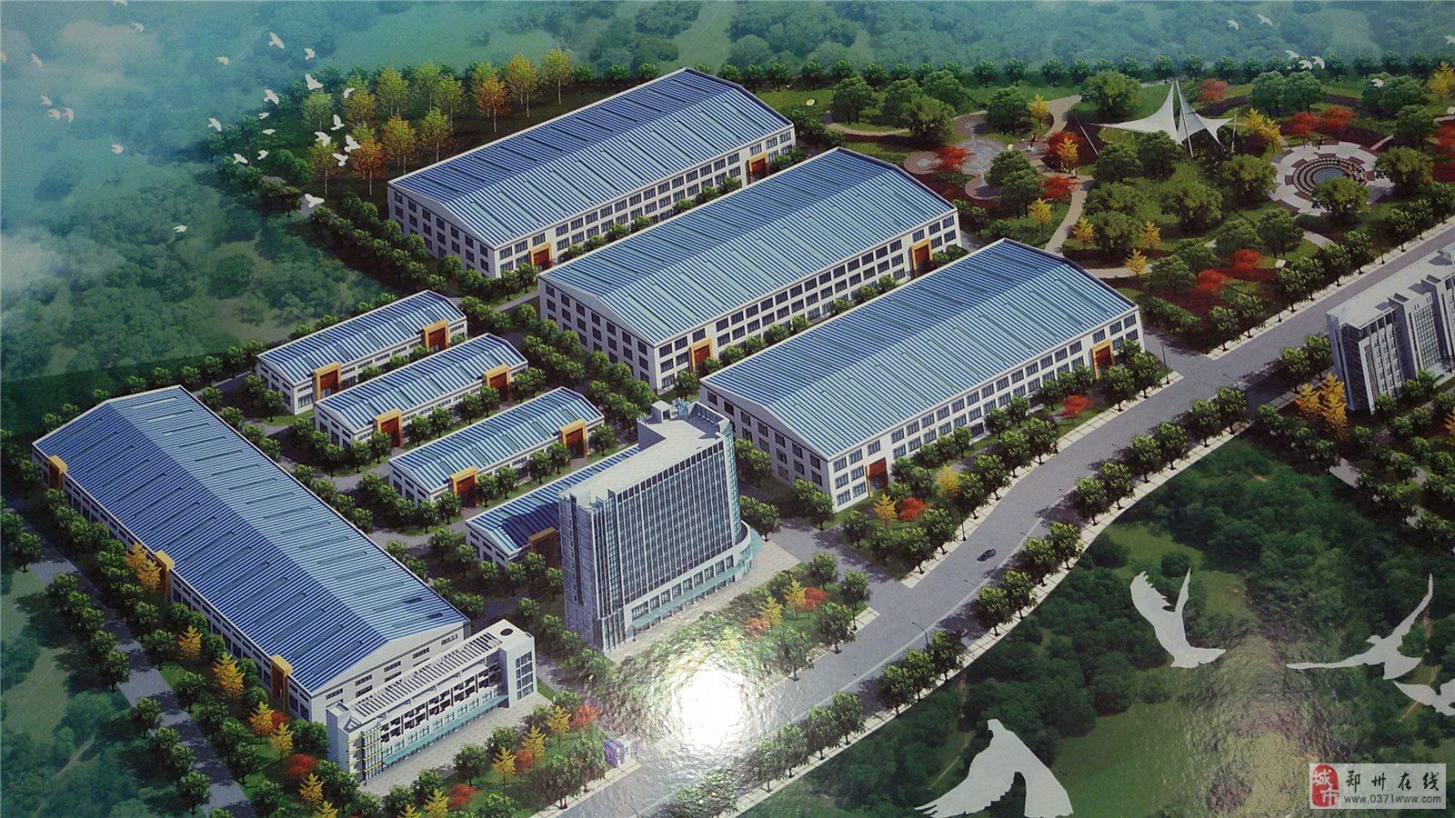 河南省孟津县华阳产业集聚区标准化厂房、仓库出租