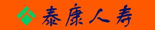 泰康人�郾kU股份有限公司��城支公司