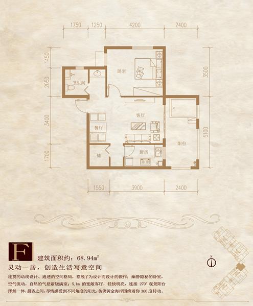 80平米房屋户型设计图展示