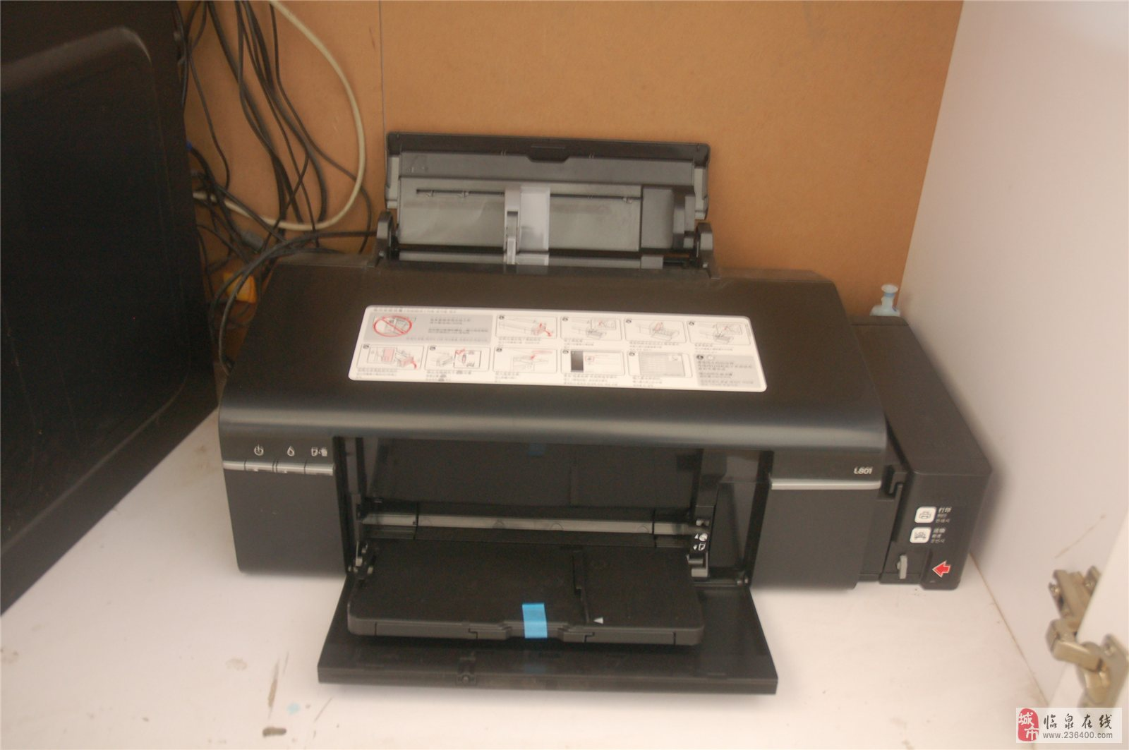 本人有一台EPSON L801喷墨打印机转让,配件齐全,打印照片质量极佳,可以和彩扩机扩印的照片相比美,成本低,可以打印1寸至A4照片。非诚勿扰! 联系我时请说明是在临泉在线看到的 同城交易请当面进行,以免造成损失。外地交易信息或者超低价商品请慎重,谨防上当受骗。