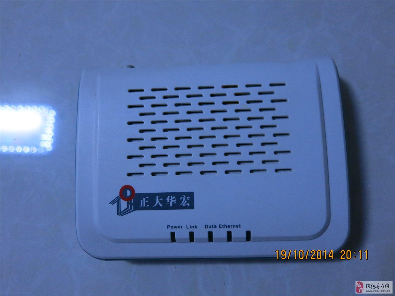 正大华宏adslzd6610宽带猫调制解调器