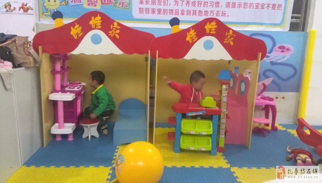 开心果儿童乐园招聘工作人员