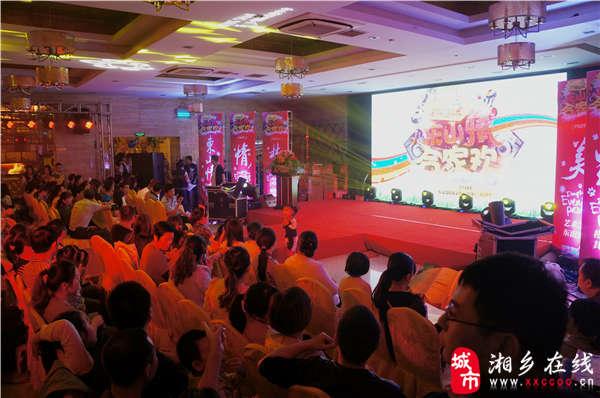 东山国际商业中心东家人联欢晚会取得圆满成功