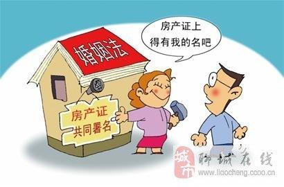 父母帮孩子买房手续要清楚_聊城房产网房产纠纷法律案例