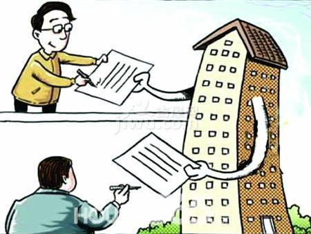 职工购买房改房的程序以及须办哪些手续_聊城房产网