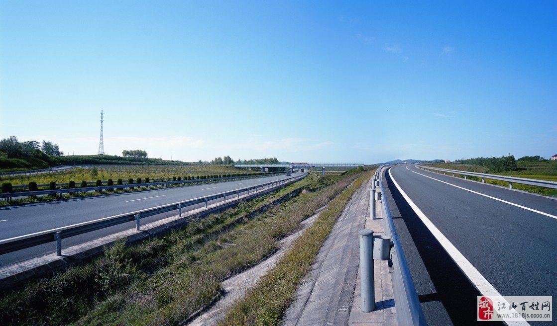 浅谈道路运输企业的职业安全管理体系