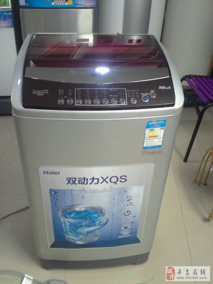 海尔变频双动力洗衣机 型号:xqb75-bz1218am 几乎没怎么用 新机买了3千块 搬家了现便宜卖了 联系我时请说明是在寻乌在线看到的 同城交易请当面进行,以免造成损失。外地交易信息或者超低价商品请慎重,谨防上当受骗。