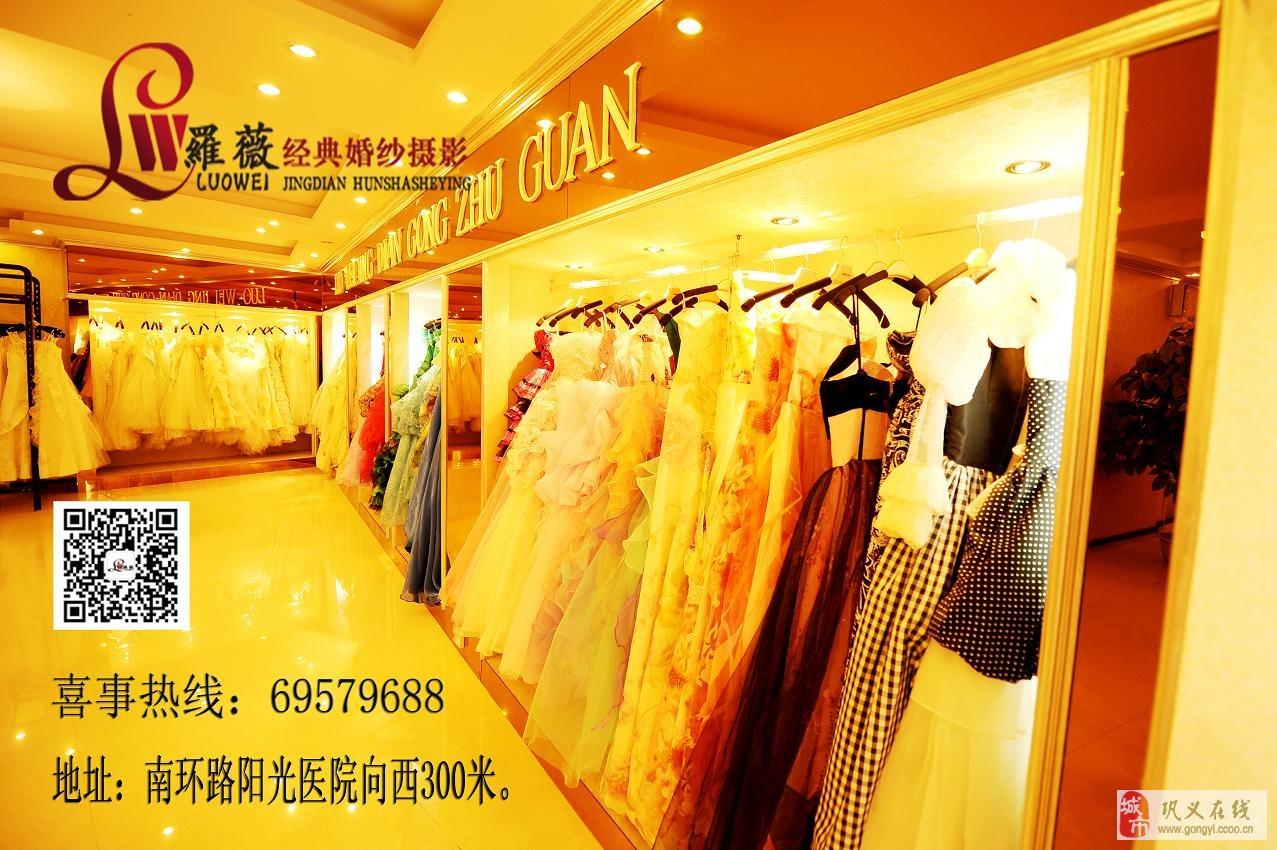 全球华人婚纱连锁品牌店,全力打造中式,韩式,欧式摄影创意,以精良的