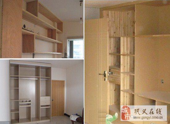 专业承接家庭,店铺等的装修工作,我们主攻木工,主要包括吊顶(石膏板顶