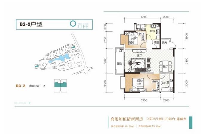 农村120平方屋内设计图展示