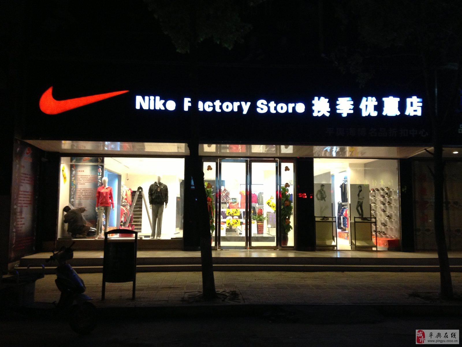 nike折扣店是正品_我是在耐克折扣店买的,不知道是不是正品 购物