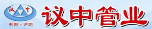 四川议中新材料股份有限公司