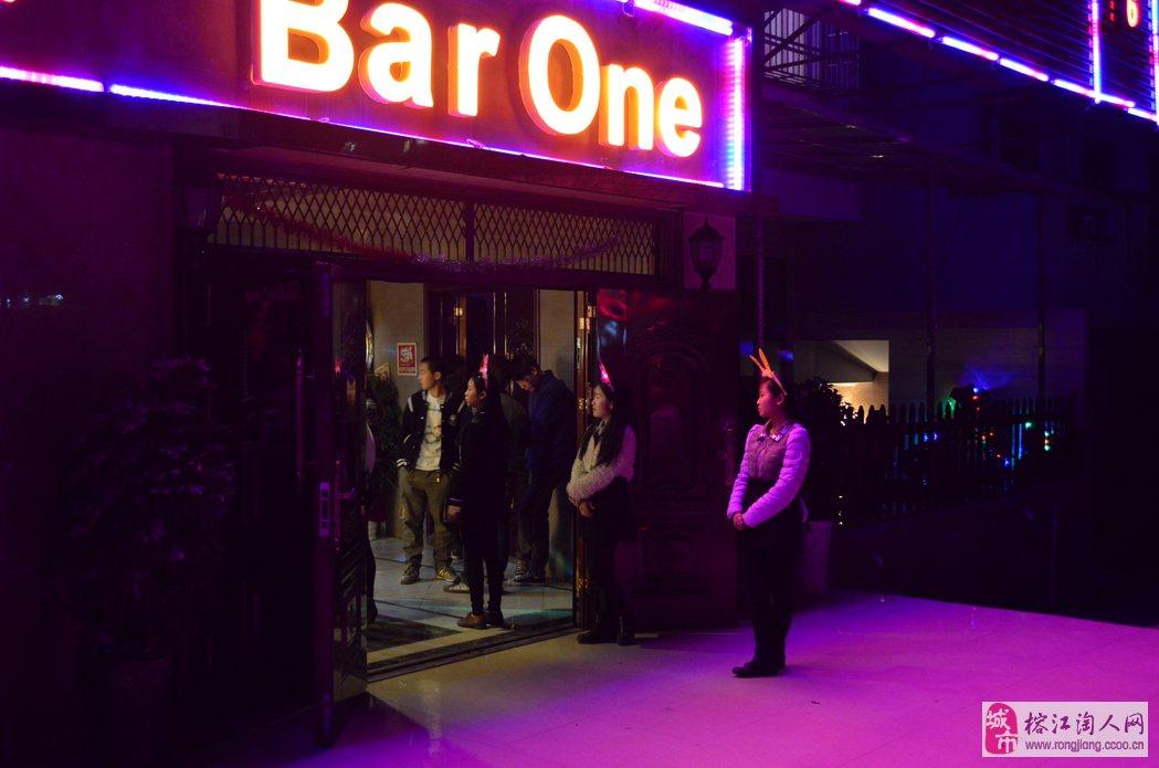 BARONE酒吧整体低价转让