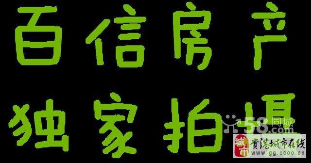 logo 标识 标志 设计 矢量 矢量图 素材 图标 640_336