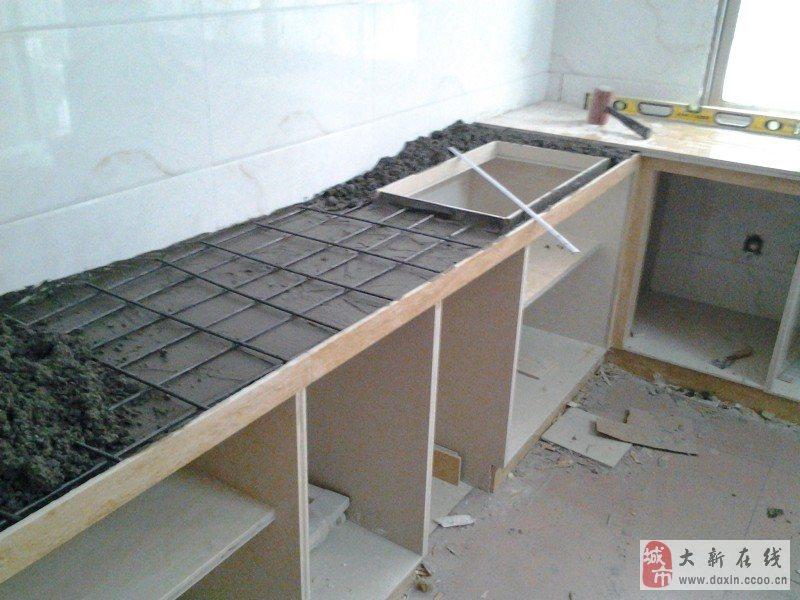 专业瓷砖橱柜图片