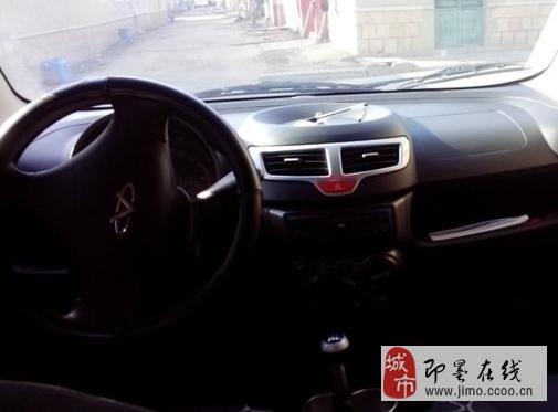 13款奇瑞QQ 高配助力方向刹车高清图片