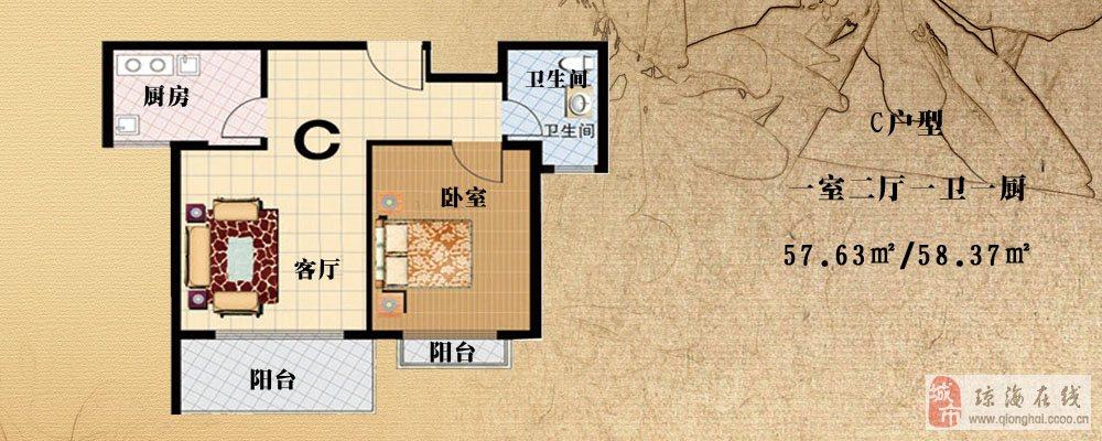 梯形房屋户型设计图