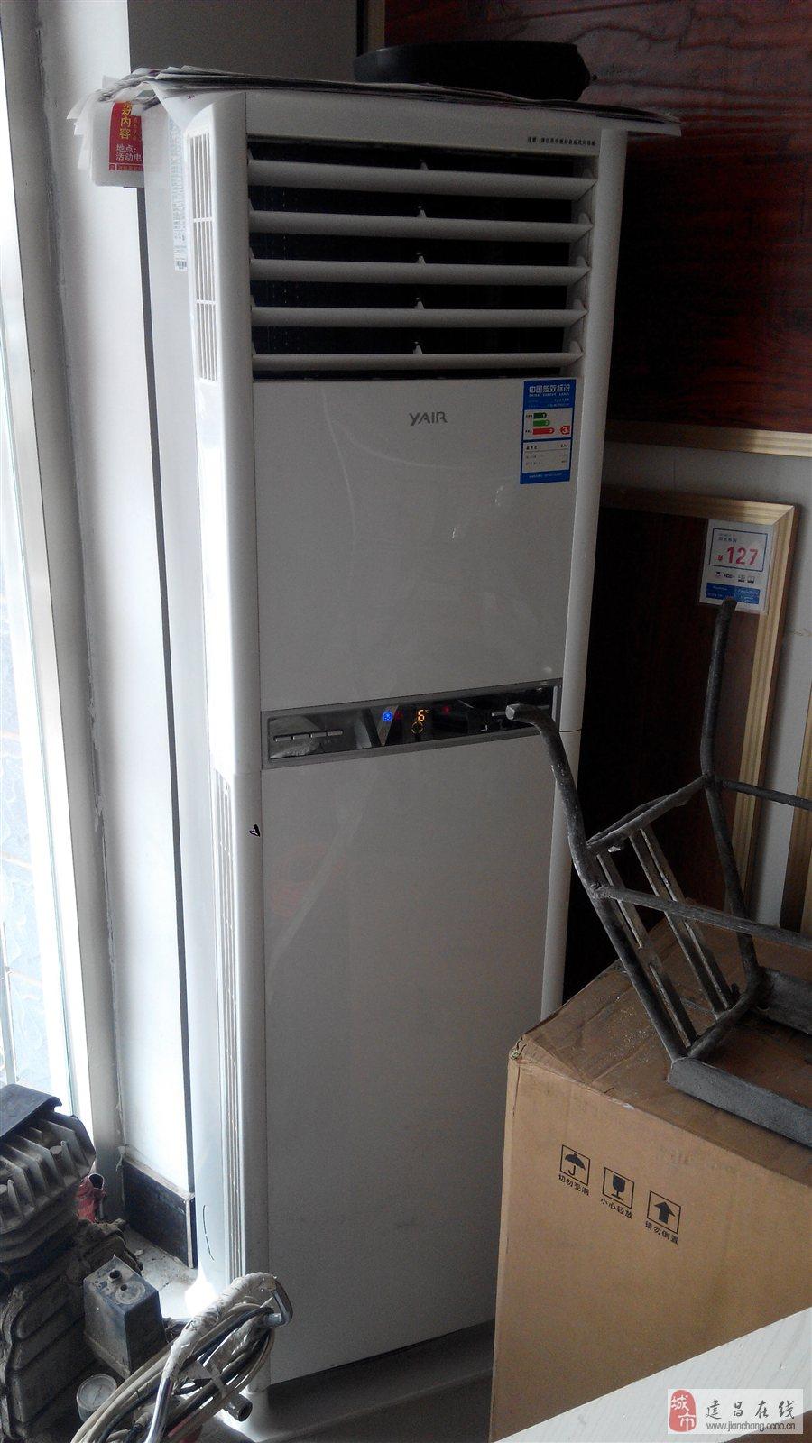 扬子空调柜机9.9成新刚买一个月