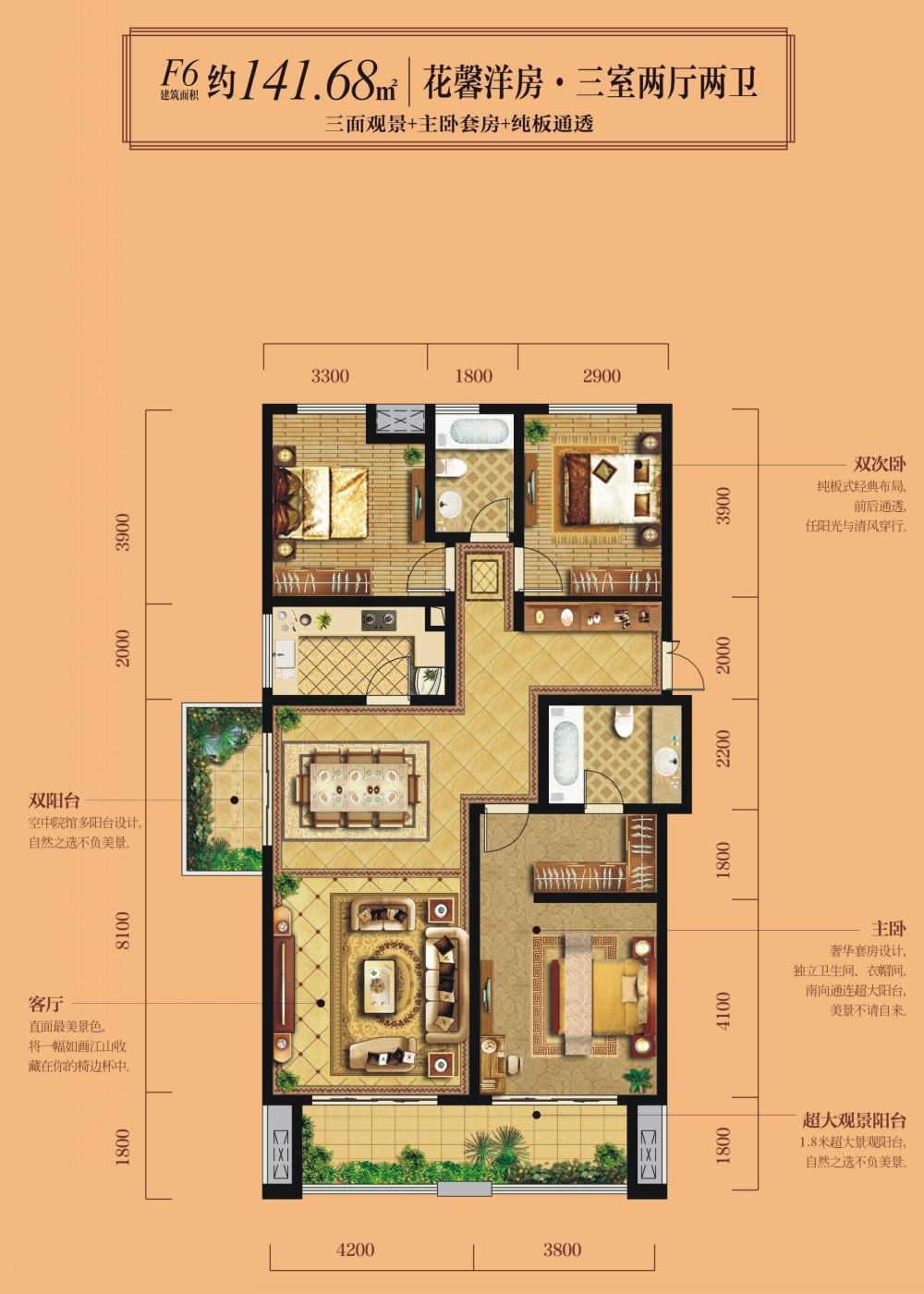 半圆形房子设计图片