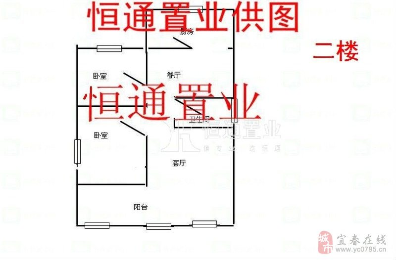 电路 电路图 电子 户型 户型图 平面图 原理图 800_526