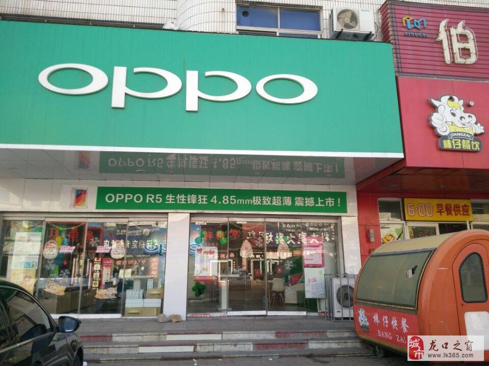 oppo专卖店回馈广大手机用户免费为手机做spa