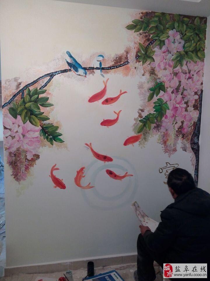 专业家装墙体彩绘