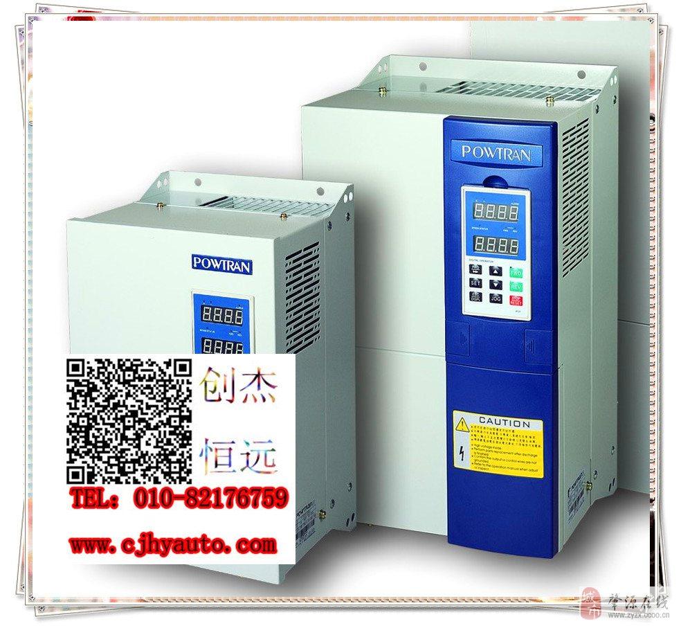 施耐德变频器ATV71系列 3P 380VAC,0.75KW中文面板,内置EMC滤波器ATV71H075N43P 380VAC,0.75KW简易面板,内置EMC滤波器ATV71H075N4Z3P 380VAC,1.5KW中文面板,内置EMC滤波器ATV71HU15N43P 380VAC,1.5KW简易面板,内置EMC滤波器ATV71HU15N4Z3P 380VAC,2.2KW中文面板,内置EMC滤波器ATV71HU22N43P 380VAC,2.