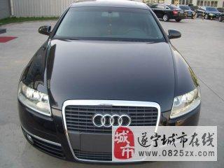 奥迪A6L只售4万二手车