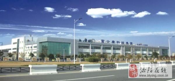 富士康郑州公司的具体地址图片