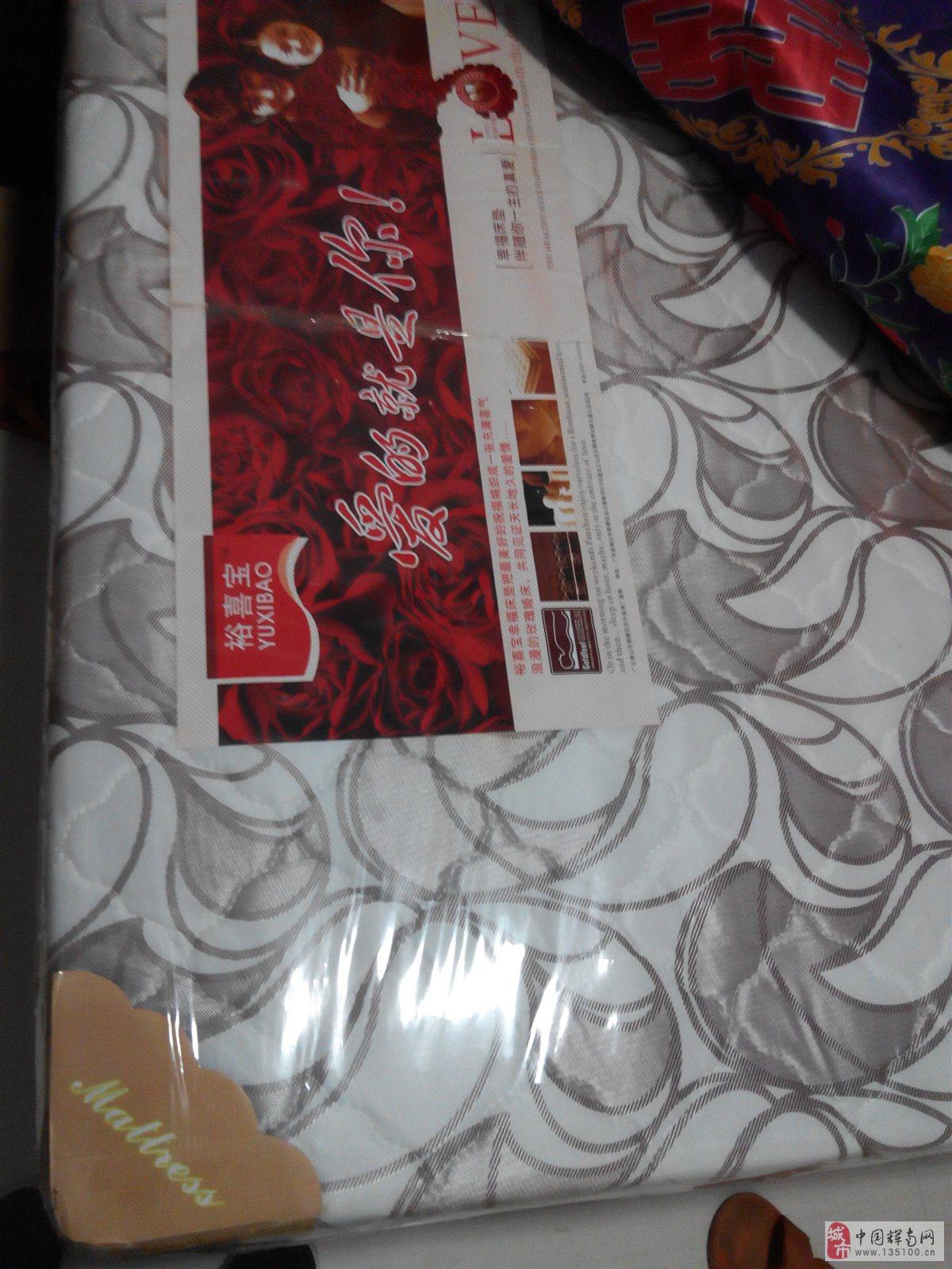 二手床垫1.5*1.9的低价出售100元