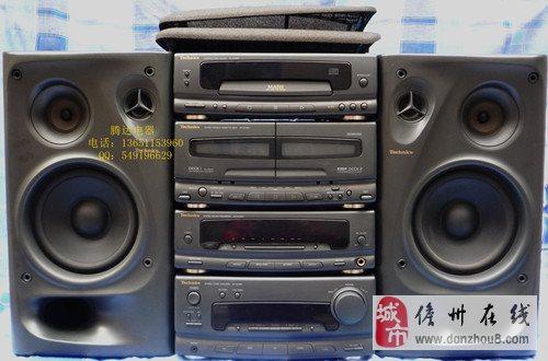 松下组合音响ch-550