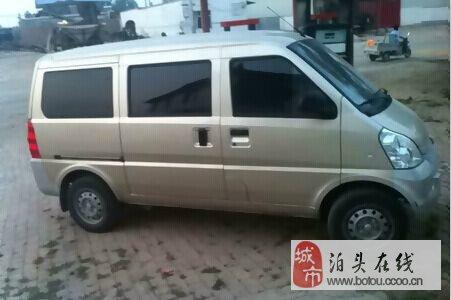 五菱宏光二手车8000元高清图片