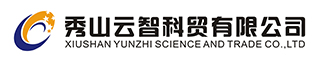 龙8国际娱乐城云智科贸有限公司