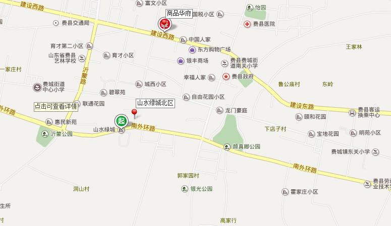 山东省费县交通地图