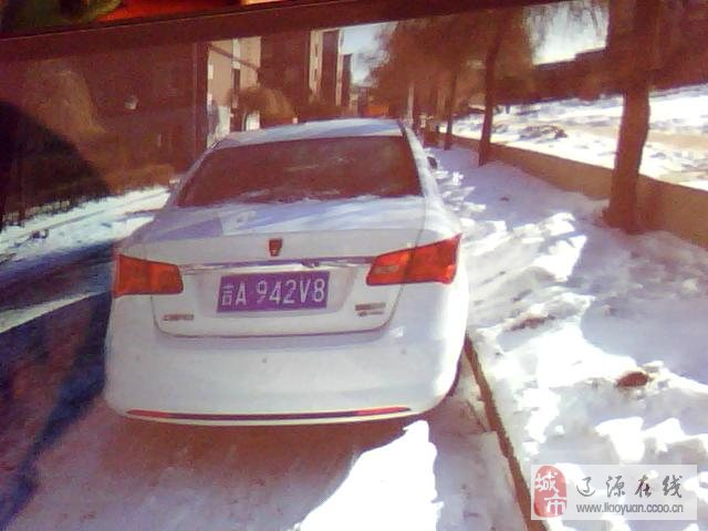 上海通用 荣威350S高清图片