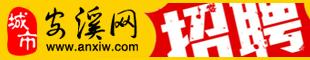澳门永利官网线上娱乐县比奇传媒有限公司(澳门永利官网线上娱乐网)