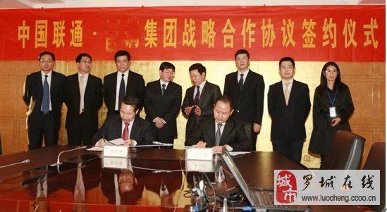 中国联通安徽分公司招聘人员登记表