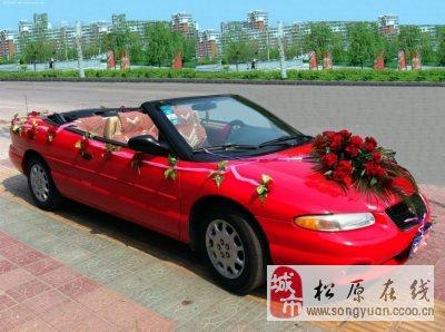 原装进口凯迪拉克,红色四座敞篷跑车,车况如新,车长5米美观大气,婚礼