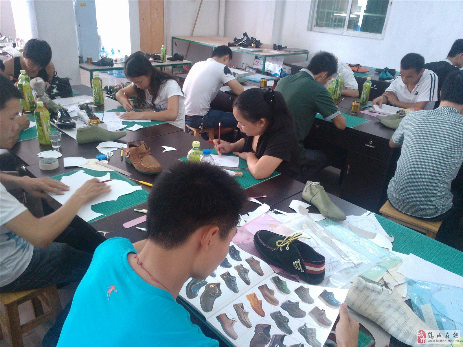 鹤山市艺立鸿鞋业鞋样设计出格版师技术全套培训