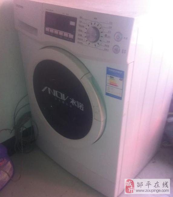 小天鹅衣诺滚筒洗衣机