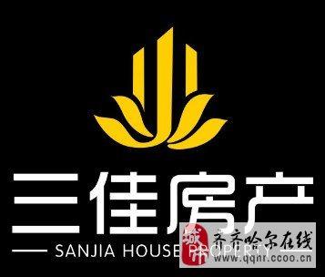 出售鹤乡新城二期豪华装修房